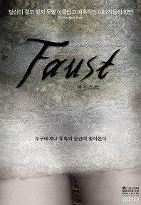 2012년 12월 첫째주 개봉영화