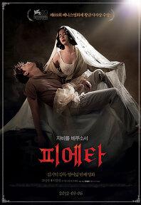 2012년 9월 첫째주 개봉영화