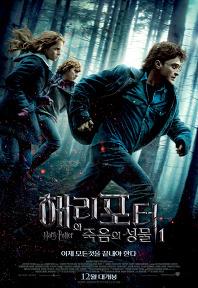 2010년 12월 셋째주 개봉영화