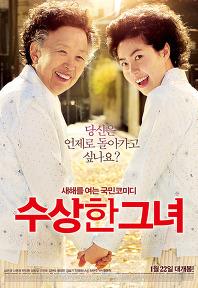 2014년 1월 넷째주 개봉영화