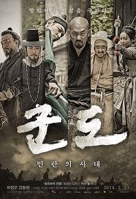 2014년 7월 넷째주 개봉영화